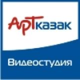 Видеостудия АРТказак