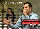 МУЗЫКАнаСВАДЬБУ.рф