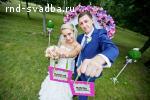 Организация свадьбы и выездной регистрации.