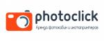 Самые крутые фотоактивности Юга-России (Led-панели,Bullet Ti