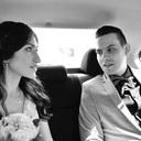 Свадьба Иры и Леши